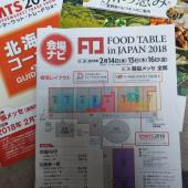 「FOOD TABLE IN JAPAN 幕張」